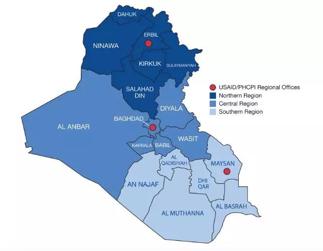 跨境电商在伊拉克:险滩还是新大陆?