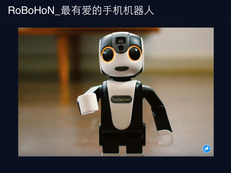 福利   《从互联网产品经理到AI产品经理》PPT下载及讲解(58P)